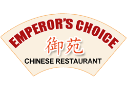 Emperor's Choice Chinese Restaurant, Clayton, NC